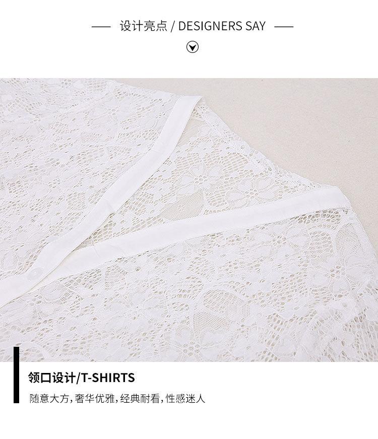 summer fashion simple new lace fight chiffon cardigan beach skirt bikini blouse swimsuit take sunscreen clothing holiday skirt nihaojewelry wholesale NHXW217877
