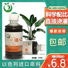 喜棠懒人花肥花卉植物通用型营养液250ml