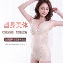 美人G计 后脱式加大码产后连体塑身衣女士收腹提臀束腰美体束身衣