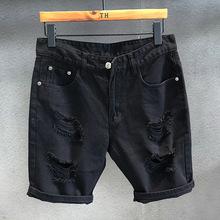 香港版街頭潮牌黑色破洞牛仔短褲男士百搭潮流夏季刮爛乞丐五分褲