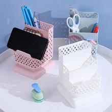 桌面镂空化妆品收纳盒手机支架创意办公塑料三层多功能收纳笔筒