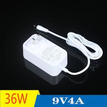 插墻式9V4A電源適配器36W系列12V3A 24V1.5A過各種認證CCC UL KC