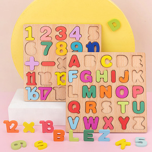 Children Educational Toys Pinyin jigsaw puzzle number mother cognition early education building block shape wooden toy infant puzzle handgrip