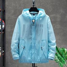 2020新款春秋防晒衣服薄款夏季韩版夹克潮流衣服帅气风衣男士外套