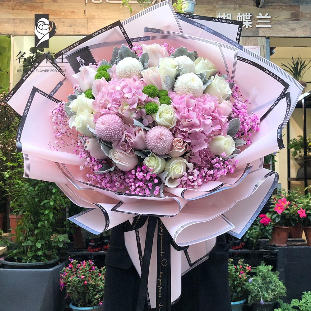 厦门鲜花速递同城玫瑰混搭花束爱人表白求婚生日泉州漳州福州送花