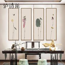 背景墙中国风餐厅挂画装饰画中式客厅禅意水墨新沙发壁画荷花茶室