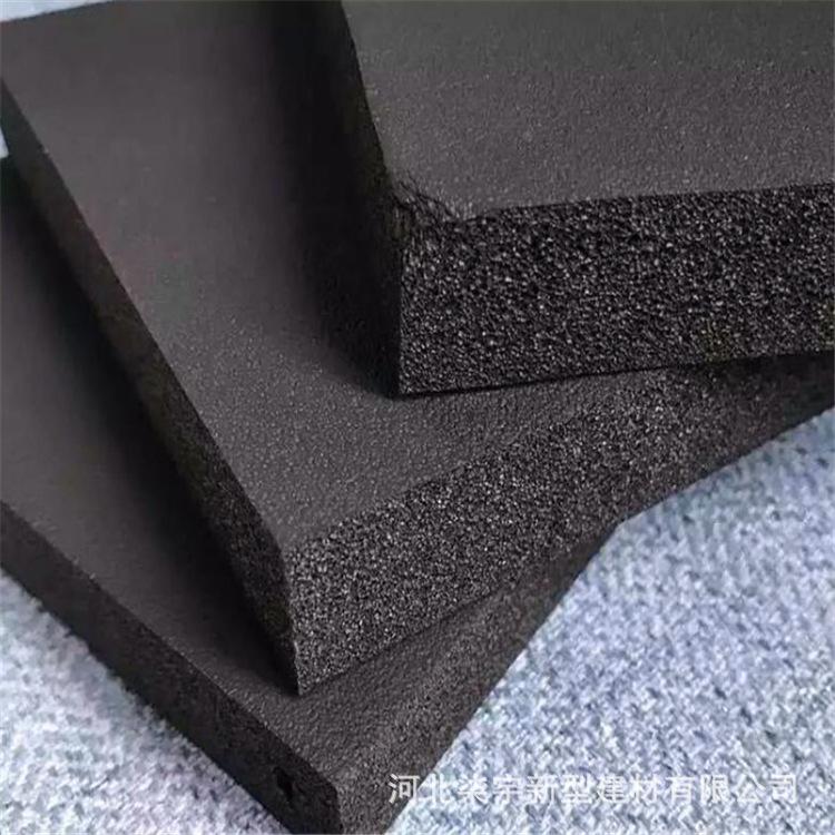 厂家直销复合吸音橡塑保温板施工技巧 屋顶保温 橡塑板保温棉规格