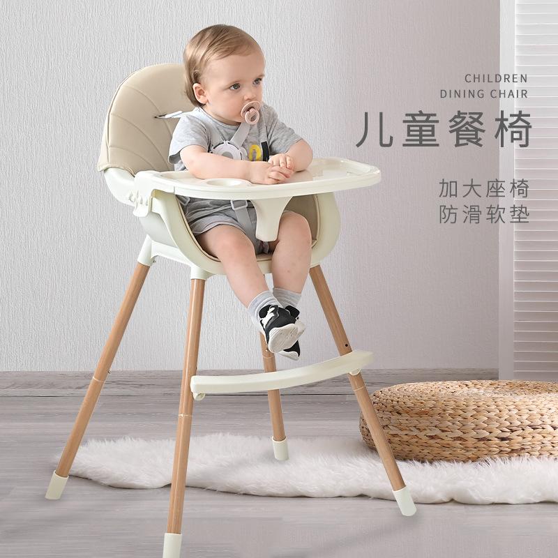 宝宝餐椅儿童餐椅多功能可折叠便携式大号婴儿椅子吃饭餐桌椅座椅