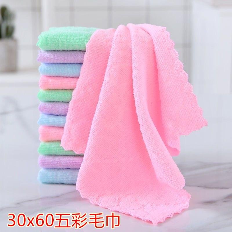 厂家批发卡通压花30x60五彩毛巾  珊瑚绒毛巾 地摊货源五彩毛巾