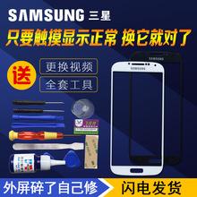適用三星s7edge/s6edge+/g9350/g9250曲面S5更換手機屏幕外屏玻璃