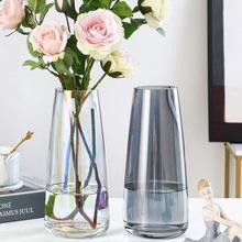 破损包赔北欧极光幻彩玻璃花瓶透明插花水养简约桌面小清新玻璃瓶