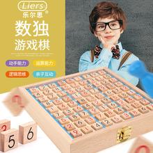 数独九宫格游戏棋盘6儿童小学生入门7玩具益智力8思维训练9岁动脑