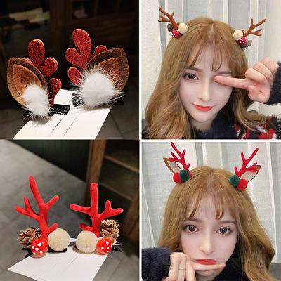Hair clip hairpin for women girls hair accessories Christmas headdress antler hairpin elk funny cute hairpin pine nut hairpin for children