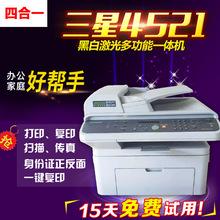 家用三星4521惠普二手小型a4黑白激光打印复印扫描传真一体机办公
