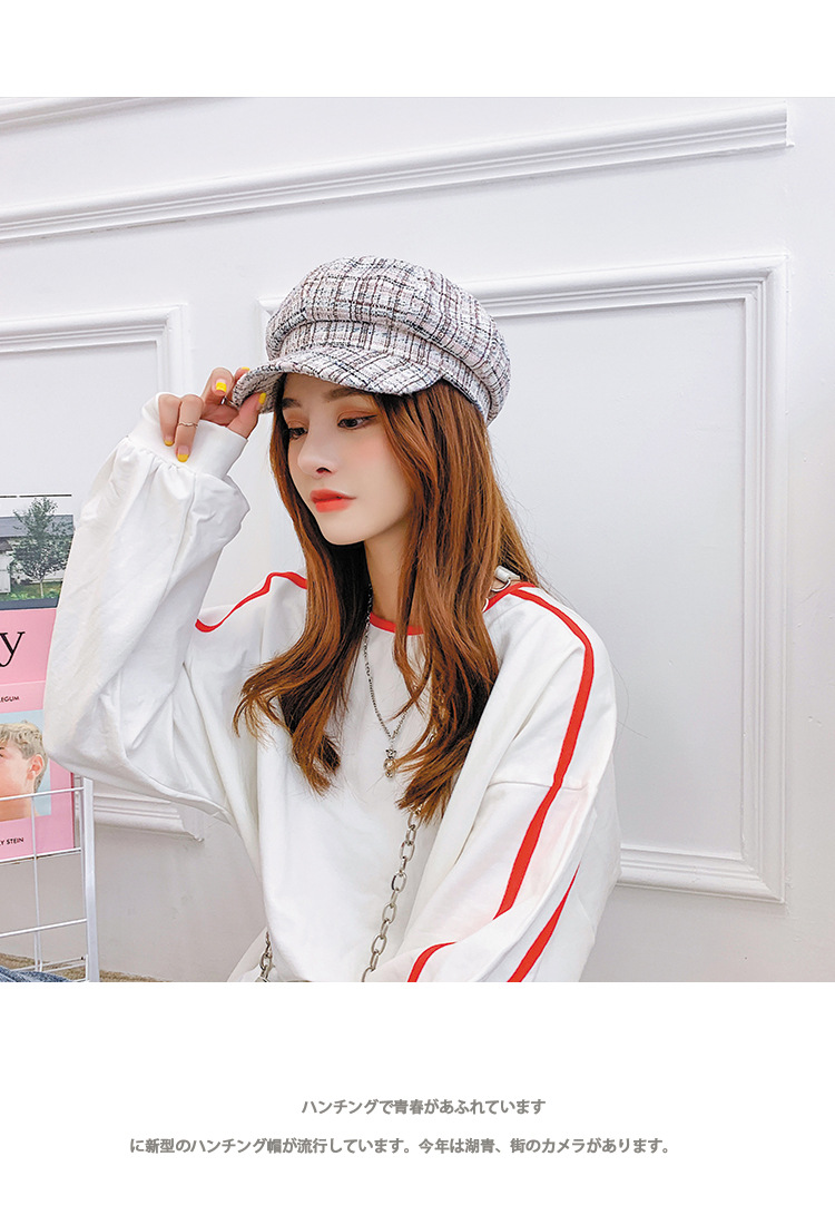 retro and artistic small incense octagonal autumn hot style newsboy hat plaid beret NHTQ242409