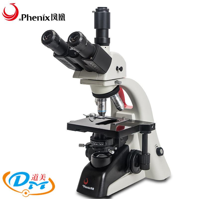 凤凰光学PH100-3A41L-EP/PL可拍照生物显微镜1600倍LED光源接口