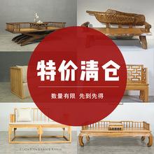 清仓特价家具花梨木老榆木罗汉床客厅沙发组合小茶几新中式家具