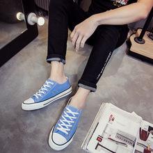 2020夏秋白色平底低帮系带学生休闲女鞋子帆布鞋女韩版球鞋板鞋潮