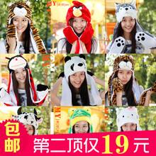 哈士奇帽子成人动物帽万圣节儿童帽围巾连体帽舞台表演卡通帽子