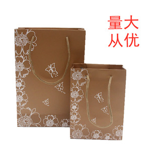 Golden Butterfly Jewelry Packaging Tote Bag Red Butterfly Jewelry Gift Bag Customized Jewelry Gift Bag