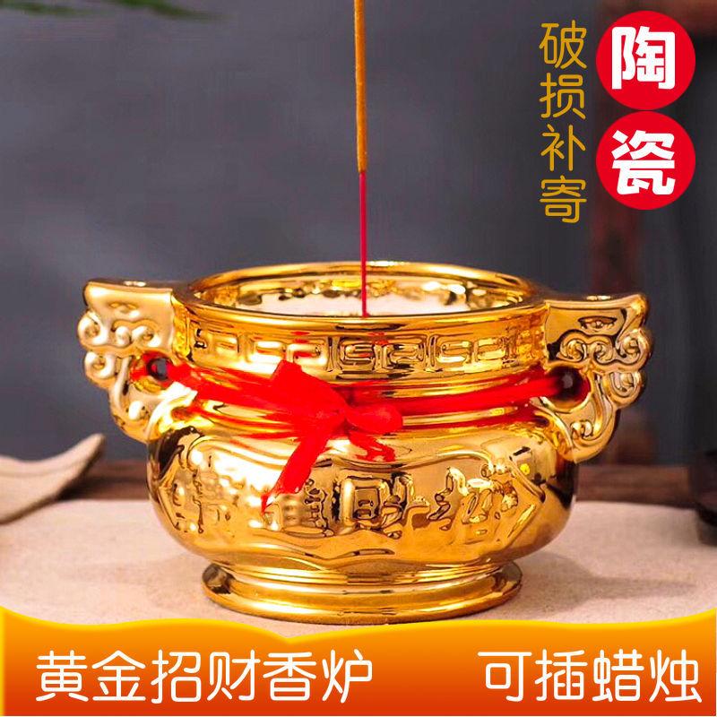 香爐家用室內供佛佛堂供奉招財陶瓷香爐碗財神香插燒香爐佛教用品