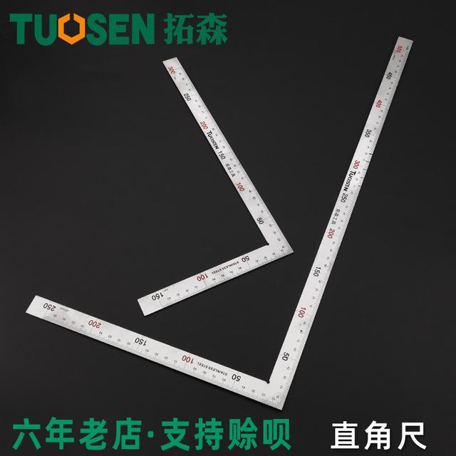 拓森工具角尺300*150加厚拐尺1.8MM500*250角度尺不锈钢直角角尺