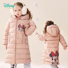 Disney/迪士尼童装男女童羽绒服冬季新品儿童中长款保暖外套上衣