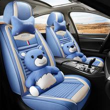 斯柯達全新明銳速派四季通用汽車坐墊全包亞麻料專用座套A8