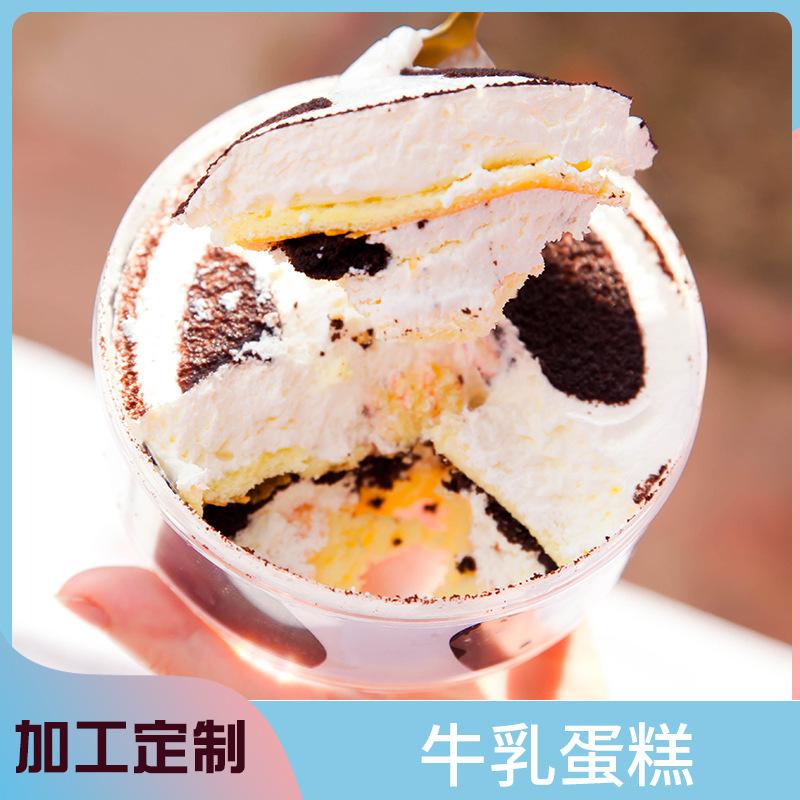 厂家直销 品质保障奶油蛋糕  牛乳蛋糕网红盒子 OEM加工定制