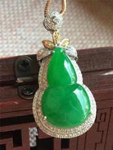 简安翡翠天然A货老种18k金豪华镶嵌满绿葫芦翡翠吊坠女款玉石挂件
