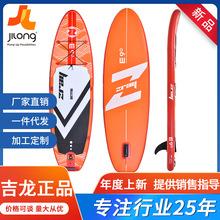 SUP充气桨板冲浪板成人专业站立式滑水板浆板冲浪滑板E系列套装