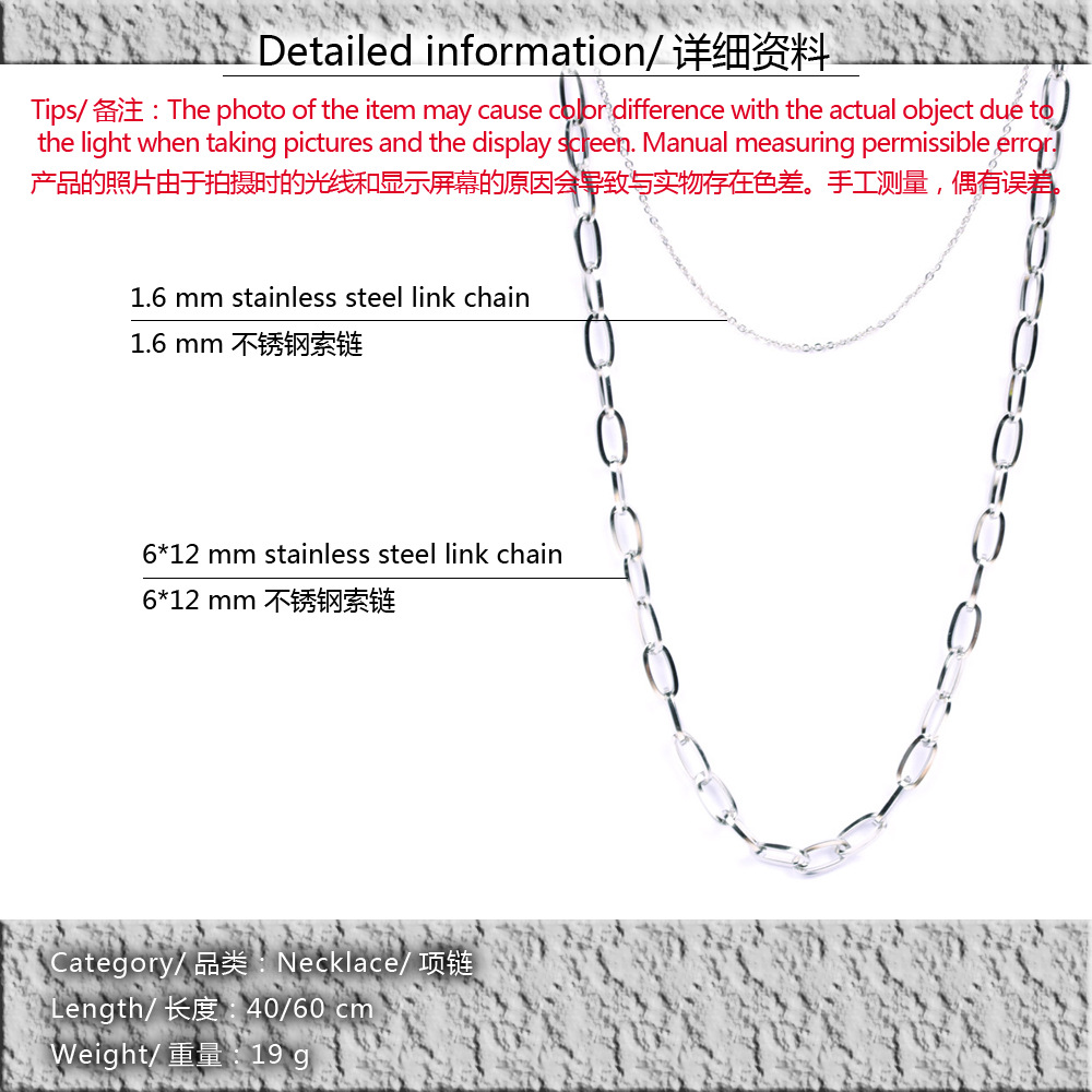 Fashion punk hiphop style double clavicle chain men and women cross thick chain necklace NHPY245592