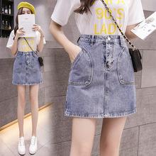 2020春裝新款韓版時尚高腰A型牛仔裙女修身顯瘦包臀裙百搭半身裙