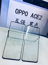 OPPO ACE2全屏二強鋼化膜 A5S/A9S大弧度二強鋼化膜 A52/A72貼膜