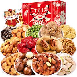 坚果礼盒年货批发18包 每日坚果炒货干果瓜子网红休闲零食大礼包