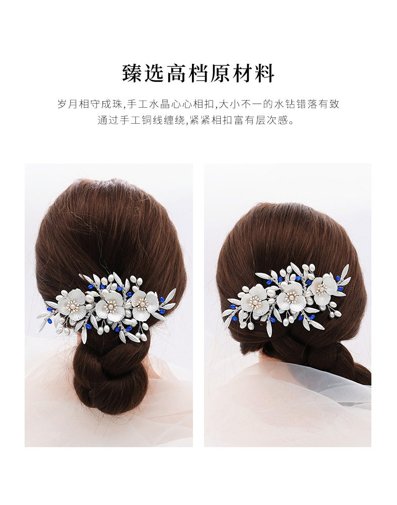 wedding retro flower pearl plug comb bride tray hair comb dinner party headdress wholesale nihaojewelry NHHS229696