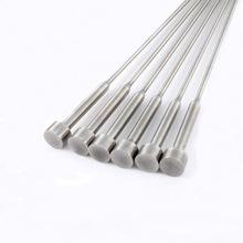 模具托针现货SKD61台阶圆顶针非标定制SKH51带托双节顶针司筒扁顶
