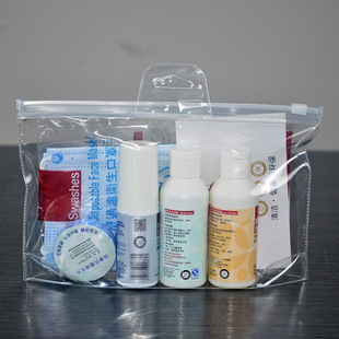 Customized mask disinfectant set EVA transparent zipper bag toiletry daily necessities and cosmetics storage bags customized