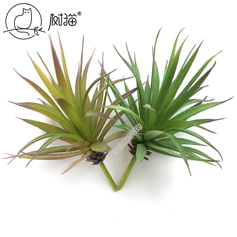仿真多肉植物 大剑叶塑胶花假植物拼盘 3d塑胶草绿植门头插花装饰