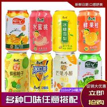 冰红茶310ml 水果茶柠檬茶饮料水蜜桃酸梅汤混装夏季饮品