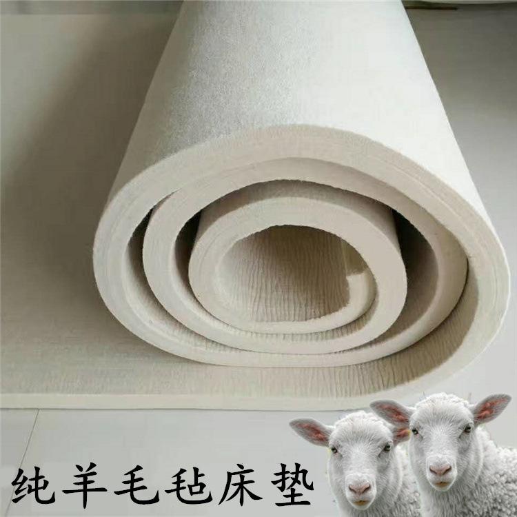 羊毛毡床垫榻榻米炕毡防潮保暖羊毛毡垫炕垫学生羊毛毡垫可批发
