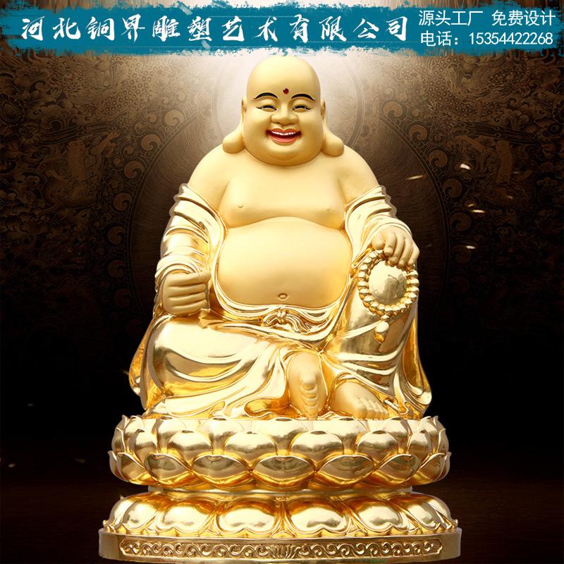 大型佛像观音菩萨弥勒佛雕像铜雕贴金摆件寺庙宇宗教工厂定制批发