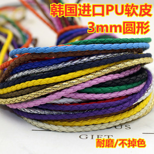 diy jewelry accessories soft cowhide rope necklace/bracelet leather rope wholesale handmade beaded material braided rope