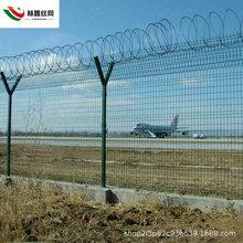 【機場護欄網】防攀爬機場圍欄網 帶刀片刺繩監獄護欄網定做