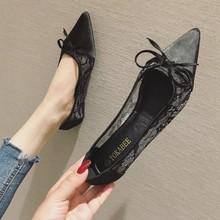 夏季單鞋透氣網紗鞋尖頭顯瘦平底舒適性感網面綢緞拼接大碼女鞋