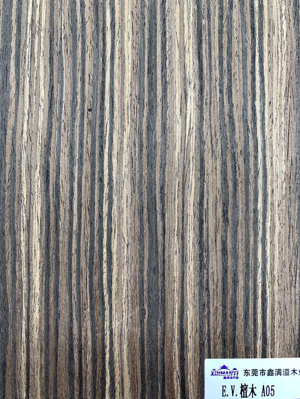 FSC认证科技木皮天然染色木皮贴皮人造木皮橡木木皮黑檀木水曲柳