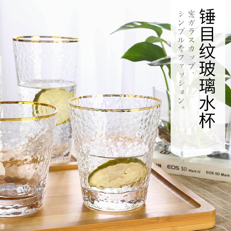 日式金边锤目纹玻璃杯创意喝水杯子耐热泡茶杯普通玻璃无色透明果