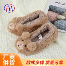 厂家生产棕色可爱卡通毛绒绒保暖全包小熊舞鞋