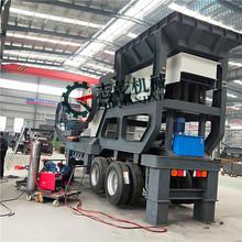 工程生产加工机械 制砂生产线全套设备 砂石料破碎机 移动破碎站