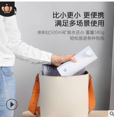 即热迷你饮水机台式速热便携旅行口袋热水机